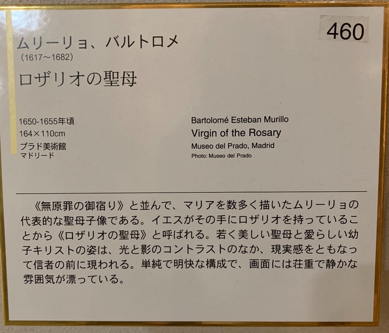 401E6EC7-E53D-4A92-88EA-65329074BBC0.jpeg