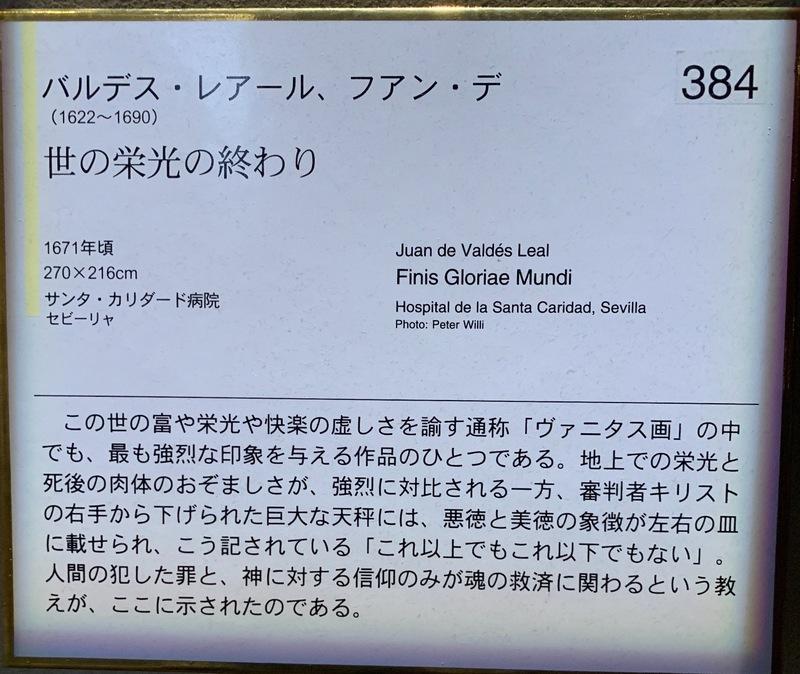 DEBFA721-95F9-4DC5-A538-E5464CEDF6BE.jpeg