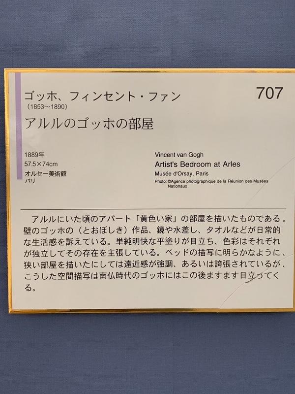 2C30126C-EA87-41A7-80D6-752A85FD3361.jpeg