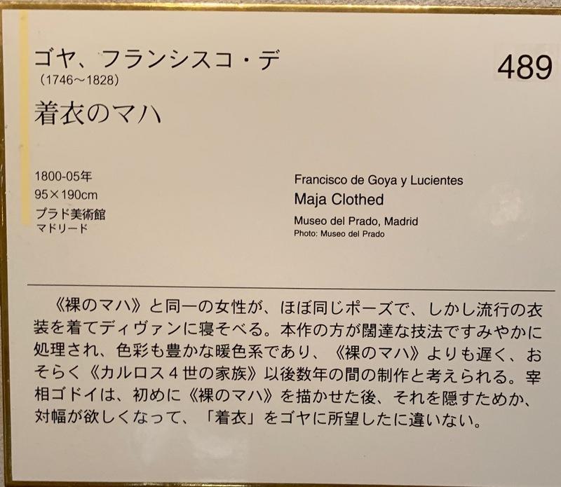 FE9F02E8-FF97-423E-8E8A-446C01746F8E.jpeg