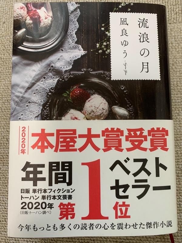 27FFA5C1-161C-4CD8-885E-624F03F9A89E.jp eg