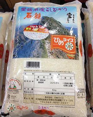 0910-愛媛県産コシヒカリ.jpg
