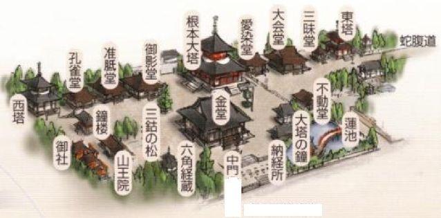 高野山 壇上伽藍 地図1.jpg