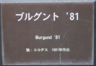 IMG_8697.JPG