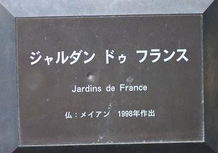 IMG_8712.JPG